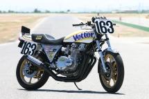 1980 Kawasaki KZ1000